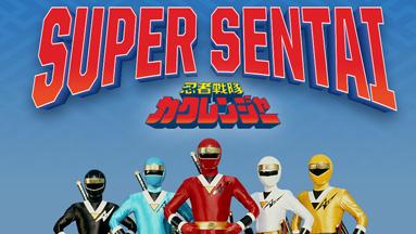 Super Sentai On Demand