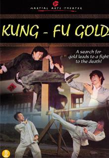 Kung Fu Gold