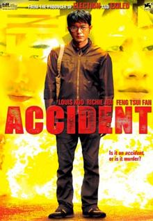 Accident - Trailer