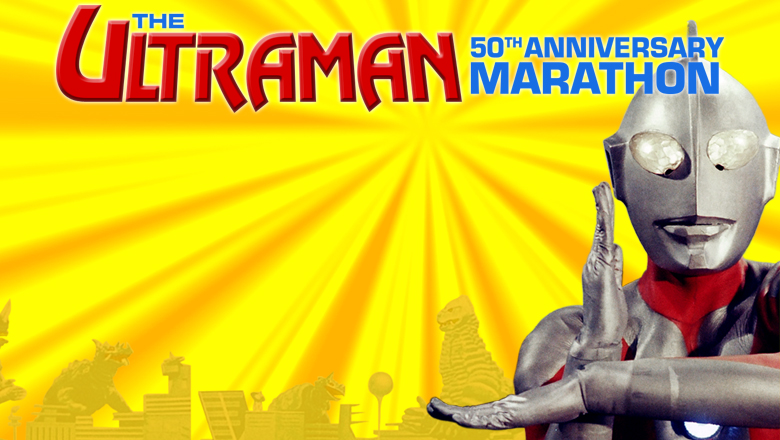 Ultraman Marathon