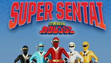 Super Sentai On Demand