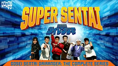 Super Sentai Dairanger