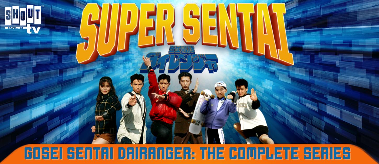 ShoutFactoryTV : Watch full episodes of Super Sentai Dairanger